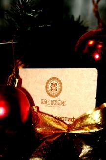 Сертификат в подарок для руководителя